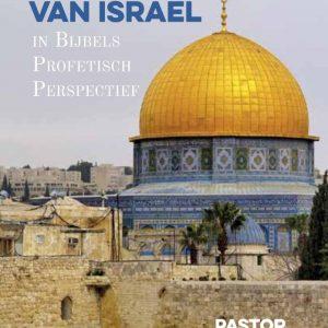 Een aards koninkrijk (Herstel van Israël? )